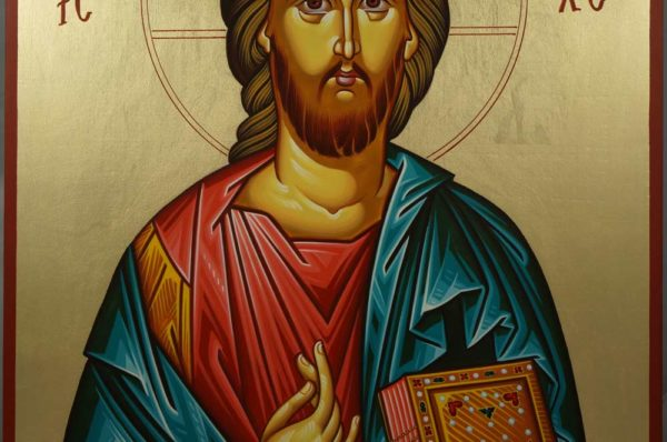 Jesus Christ Pantocrator Closed Book Hand Painted Greek Icon