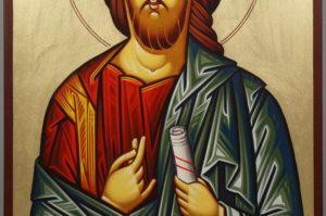 Hand-Painted Byzantine Icon of Pantocrator - Vatopedi Monastery