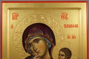 Virgin Mary Paramythia Hand-Painted Byzantine Orthodox Icon