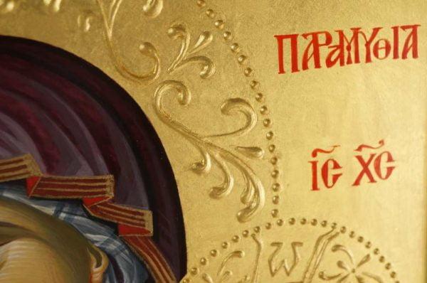 Theotokos Paramythia Hand-Painted Byzantine Orthodox Icon