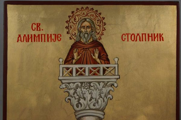 St Alypius the Stylite Hand-Painted Byzantine Icon