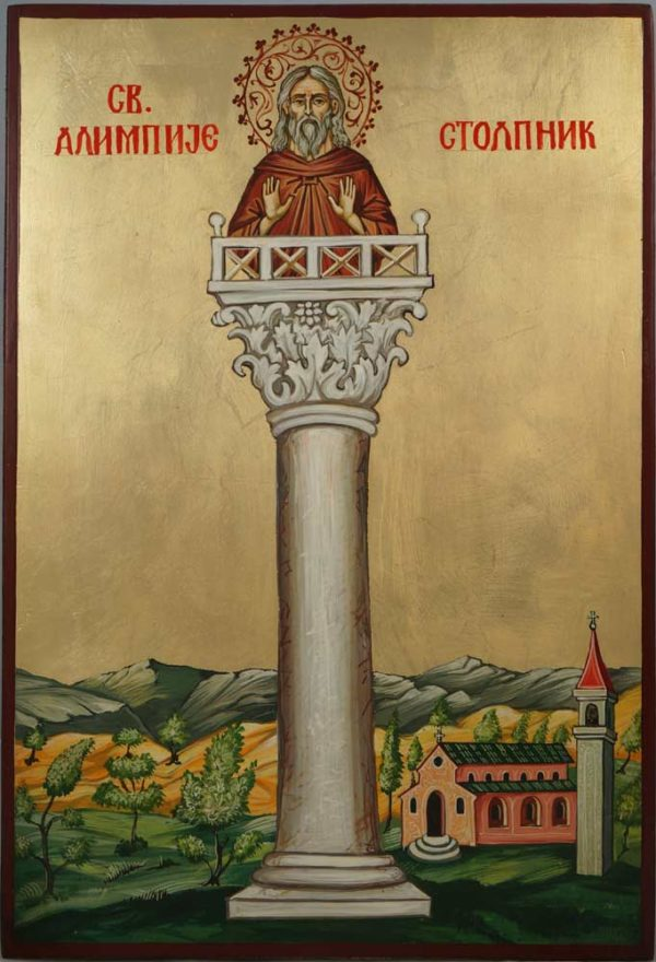Saint Alypius the Stylite Hand-Painted Orthodox Icon