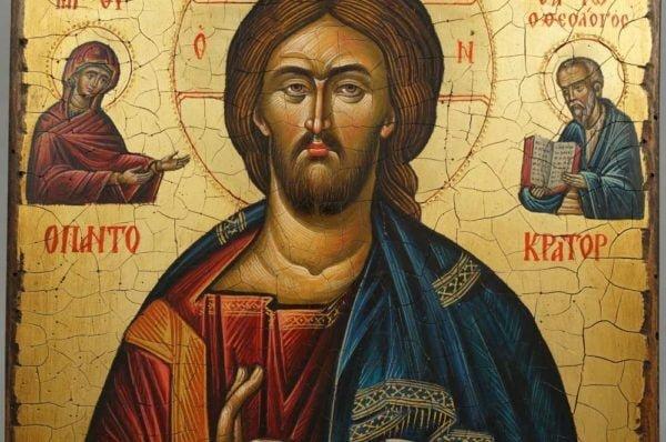 Jesus Christ Pantocrator (Mount Athos) Hand-Painted Byzantine Icon