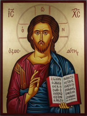 Hand-Painted Orthodox Icon of Christ the Merciful (open book)