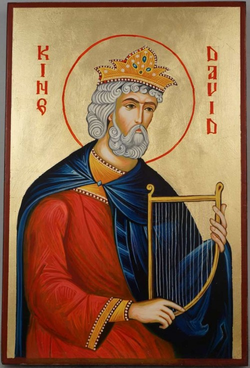 Hand-Painted Orthodox Icon of Prophet King David