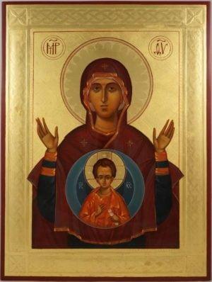 Theotokos Oranta Hand-Painted Byzantine Icon