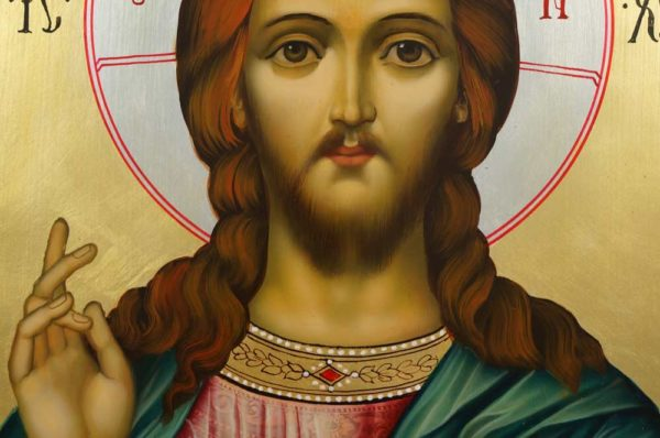 Jesus Christ the Savior Pantocrator Closed Book Hand-Painted Icon