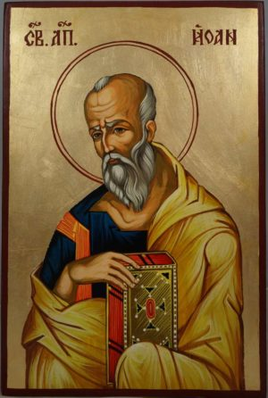 Saint John the Theologian Hand-Painted Byzantine Icon