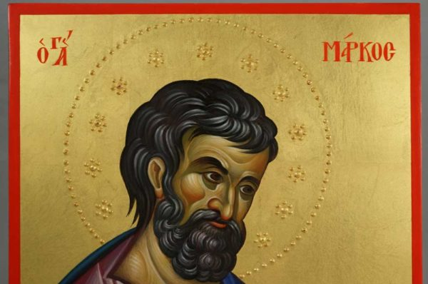 Apostle Mark Hand-Painted Icon Gold Leaf Halo Relief