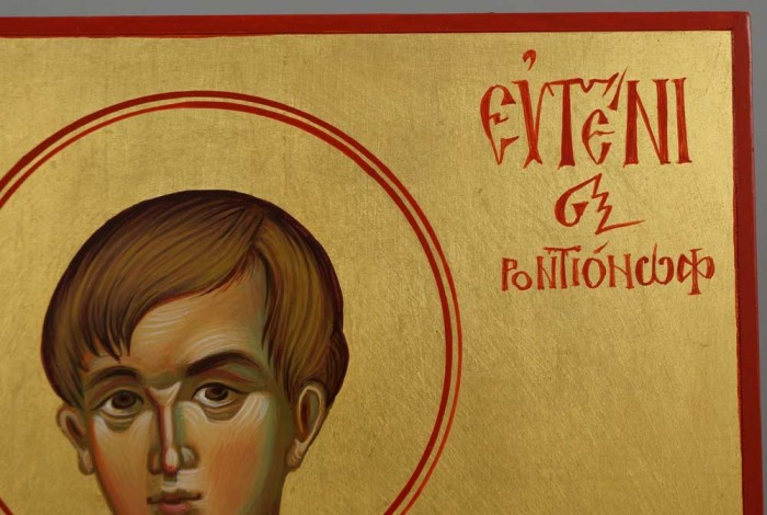 St Evgeny (Eugene) Rodionov New Martyr Hand-Painted Icon