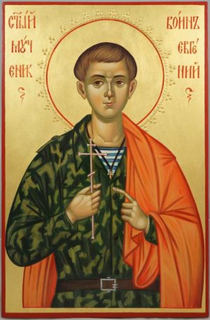 St Yevgeny (Eugene) Rodionov Hand-Painted Russian Icon