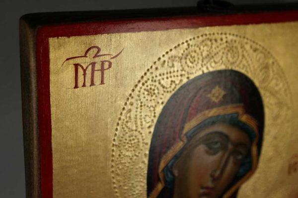 Theotokos Eleusa Hand-Painted Cretan Icon