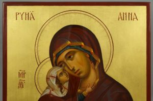 Pyha Anna St Anna Anne Hand-Painted Orthodox Icon