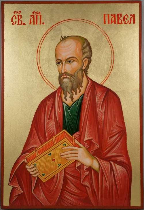 Saint Paul the Apostle Hand Painted Byzantine Orthodox Icon on Wood