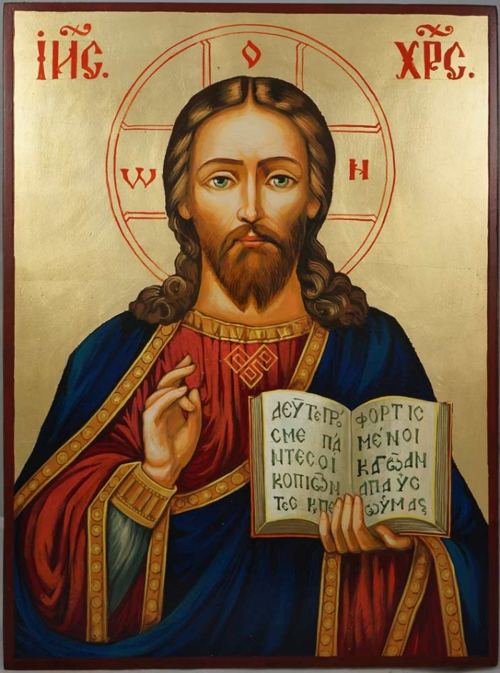 Jesus Christ - Open Book Hand-Painted Byzantine Icon