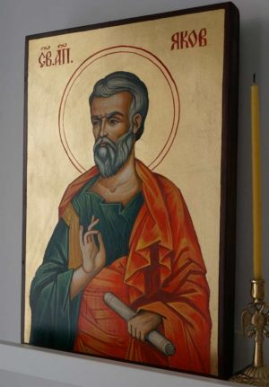 Saint James the Apostle son of Zebedee Hand-Painted Icon