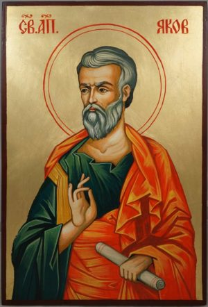 Saint James the Apostle son of Zebedee Hand-Painted Icon