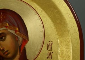 Theotokos Supplicating Hand-Painted Byzantine Icon Detail