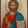 Jesus Christ – Open Book cm Hand Painted Orthodox Icon on Wood