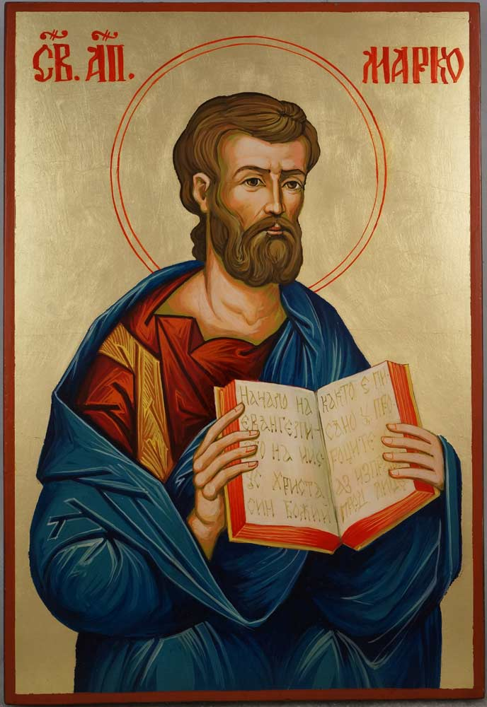 Mark the Evangelist Hand-Painted Icon - BlessedMart