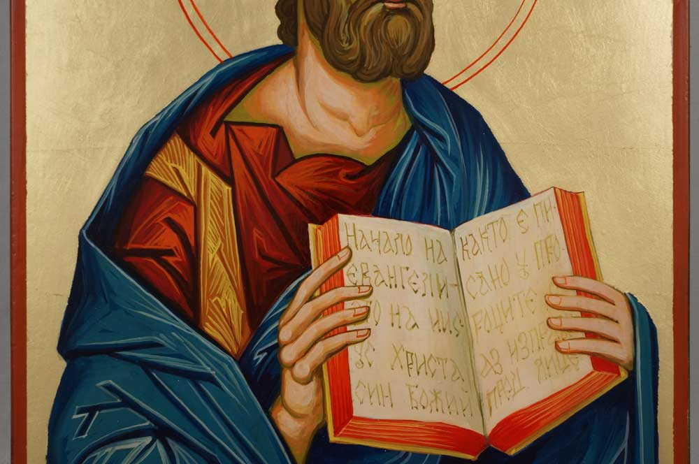 Mark the Evangelist Hand Painted Byzantine Orthodox Icon on Wood