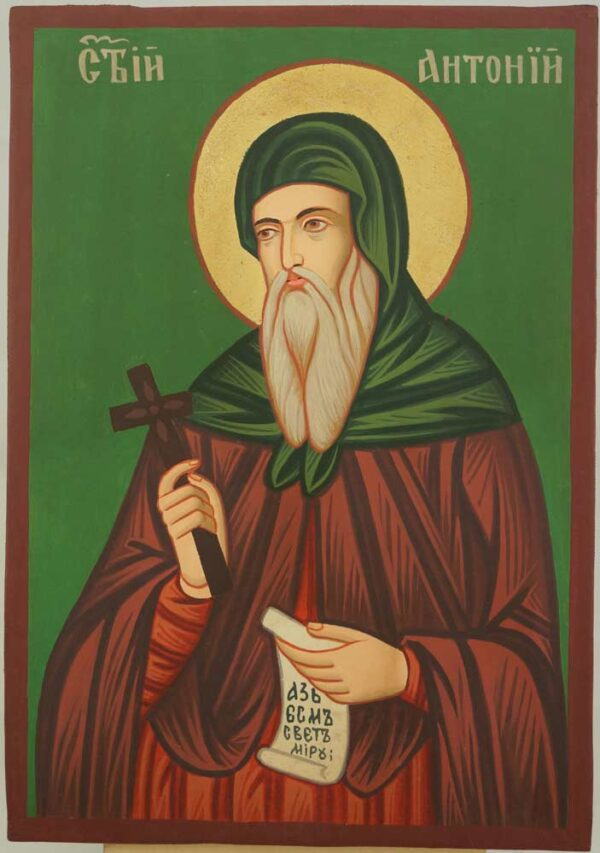 St Anthony the Great small Hand Painted Orthodox Icon