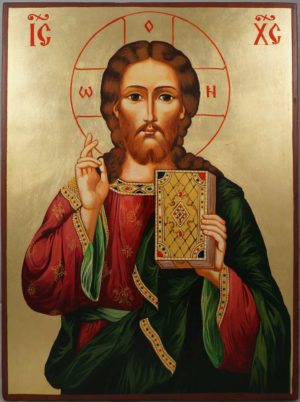 Jesus Christ Pantocrator - Closed Book Hand-Painted Orthodox Icon