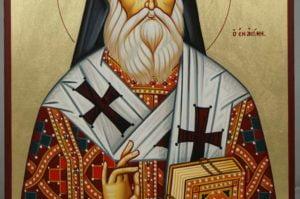 Saint Nektarios of Aegina Hand-Painted Greek Icon