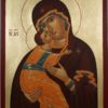 Theotokos of Vladimir Hand Painted Orthodox Icon