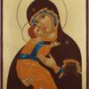 Virgin Mary Vladimirskaya Icon Hand Painted Orthodox