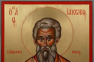 St James Brother of Jesus Hand-Painted Greek Orthodox Icon