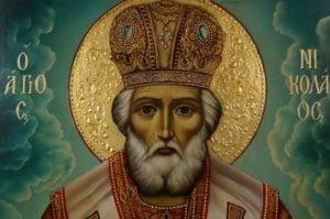St Nicholas (decorated halo) Hand-Painted Greek Orthodox Icon