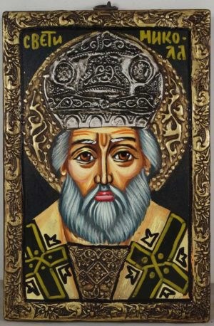 St Nicholas (small) Hand-Painted Orthodox Icon