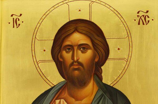 Jesus Christ Pantokrator raised border Icon Hand Painted Byzantine Orthodox