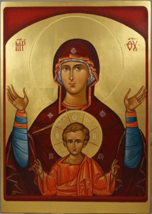 Hand-Painted Orthodox Icon Theotokos of the Sign (Oranta)