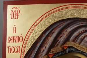 Panagia Kardiotissa (halo relief) Hand-Painted Orthodox Icon