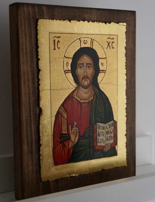 Hand-Painted Orthodox Icon of Christ Pantocrator (small)