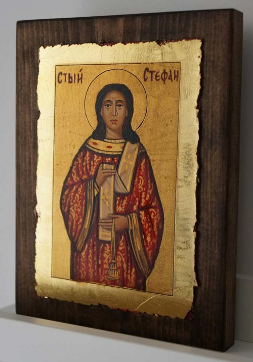 Saint Stephen small Hand Painted Orthodox Icon on Wood
