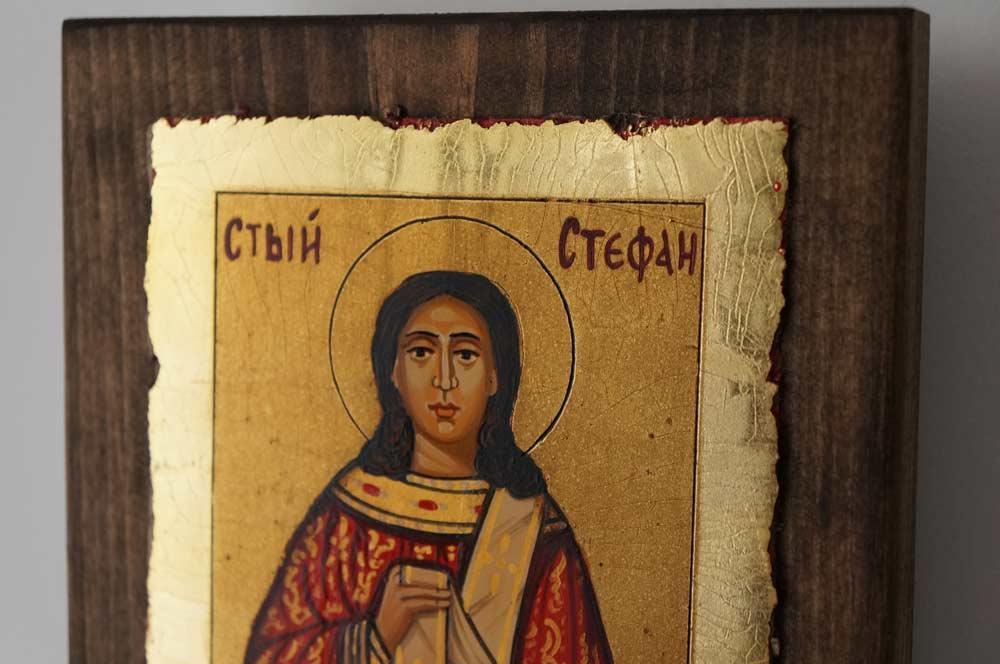 Saint Stephen small Hand Painted Orthodox Icon on Wood