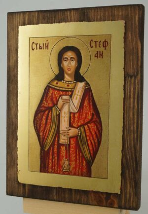 Saint Stephen small Icon Hand Painted Byzantine Orthodox