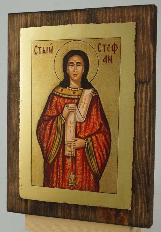 Saint Stephen small Icon Hand Painted Byzantine Orthodox