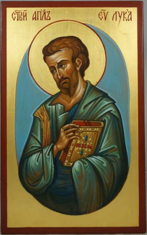 St Apostle and Evangelist Luke Hand-Painted Icon