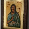 St John the Baptist small Hand Painted Orthodox Icon on Wood