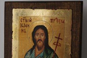 St John the Baptist small Hand Painted Orthodox Icon on Wood