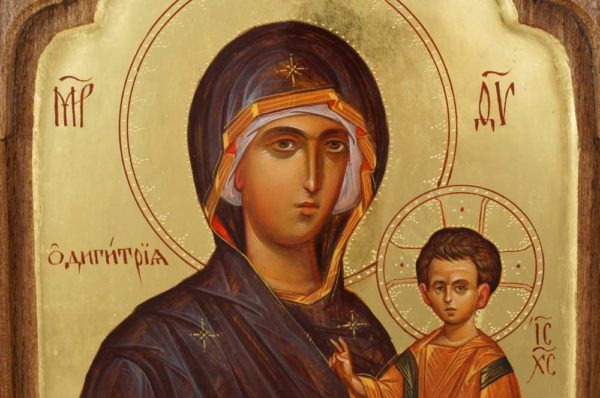 Hand-Painted Byzantine Triptych Theotokos The Guide Hodegetria