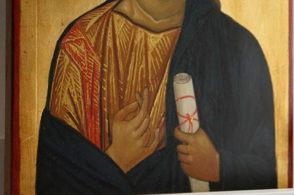 Jesus Christ - Vatopedi Monastery Greek Hand-Painted Icon