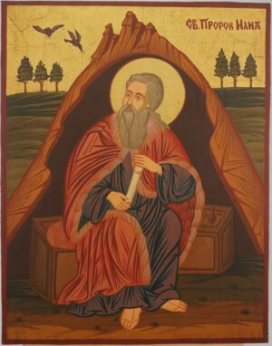 Prophet Elias Elijah Icon Hand Painted Byzantine Orthodox