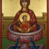Theotokos The Life-giving Spring Zoodochos Pigi Hand-Painted Greek Orthodox Icon