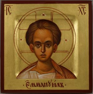 "Christ ""Emmanuel"" (miniature) Hand-Painted Orthodox Icon"