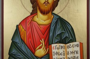 Christ the Teacher (open book) Hand-Painted Greek Icon